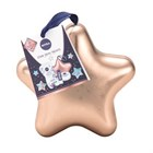 Nivea Star Skin Treats Gift Set