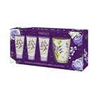 Yardley English Lavender Bath And Body Collection